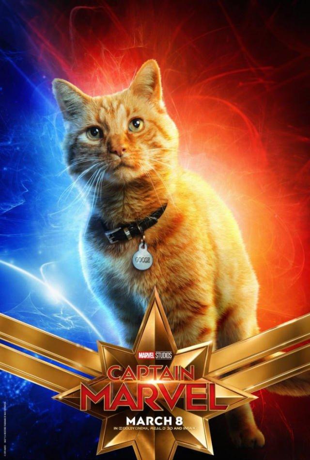Cinemaxx Captain Marvel